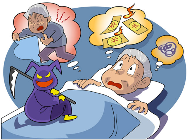 sleep disturbances become chronic insomnia in the elderly and, Skeleton
